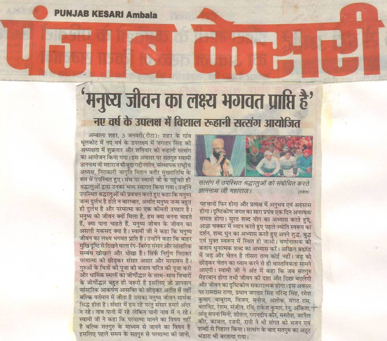 mera jivan ka lakshya Nepali songs lyrics home template gallery emoticon  mera jivan ka paila haru ma  kahin lakshya khojda khojdai aafai yahan bilaune po hoki.
